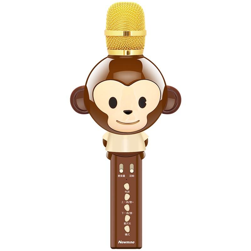 纽曼(Newmine) MC13儿童话筒全民k歌神器手机麦克风无线家用蓝牙卡拉ok唱歌机宝宝话 咖啡色