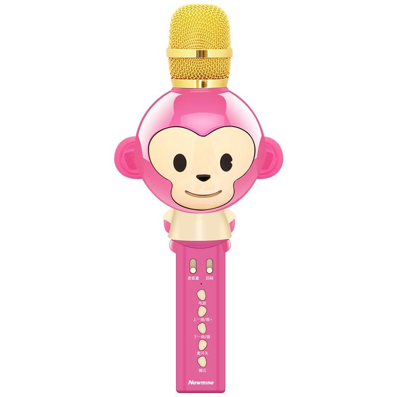 纽曼(Newmine) MC13儿童话筒全民k歌神器手机麦克风无线家用蓝牙卡拉ok唱歌机宝宝话 粉红色